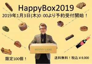HappyBox2019